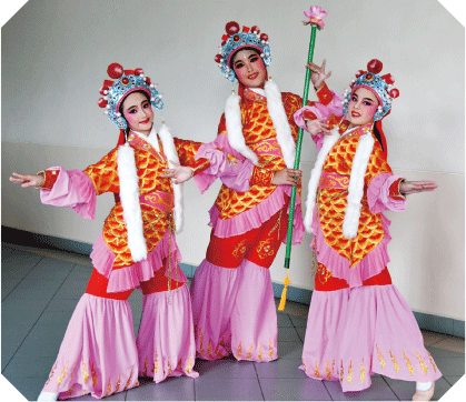 Event – Traditional Arts Centre